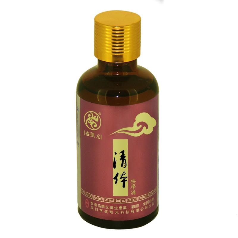 清体按摩酒(50ml/瓶)