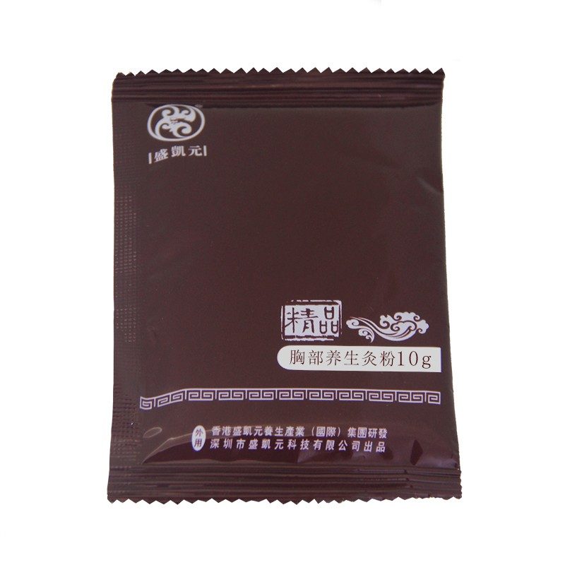 胸部养生灸粉(10g/袋)