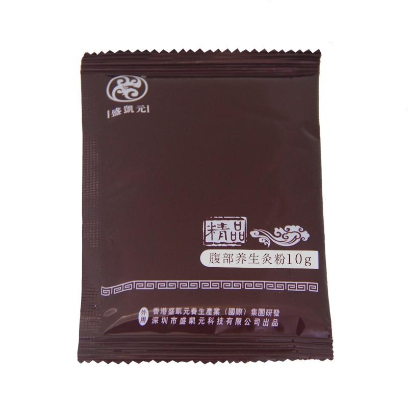 腹部养生灸粉(10g/袋)