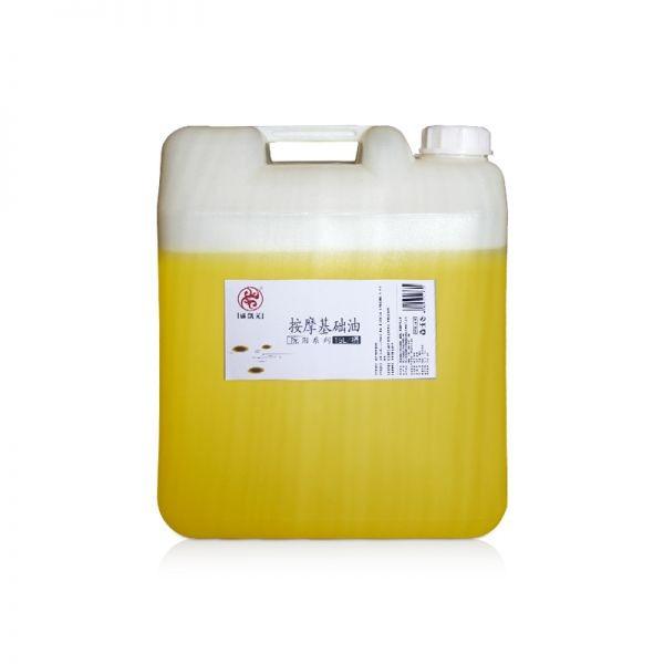 按摩基础油(15L装)