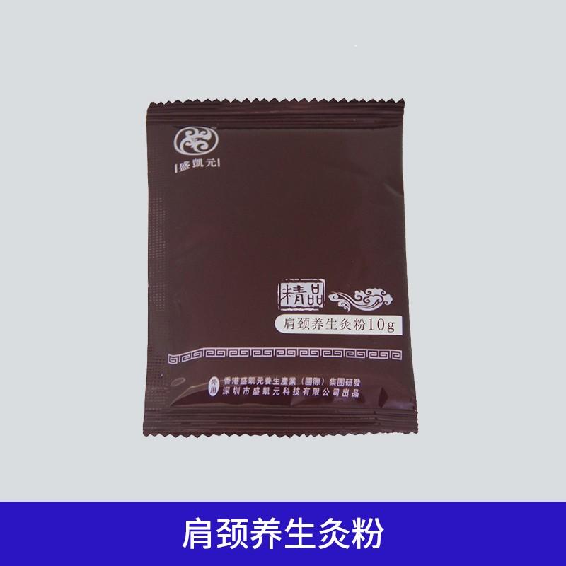 肩颈养生灸粉(10g/袋)