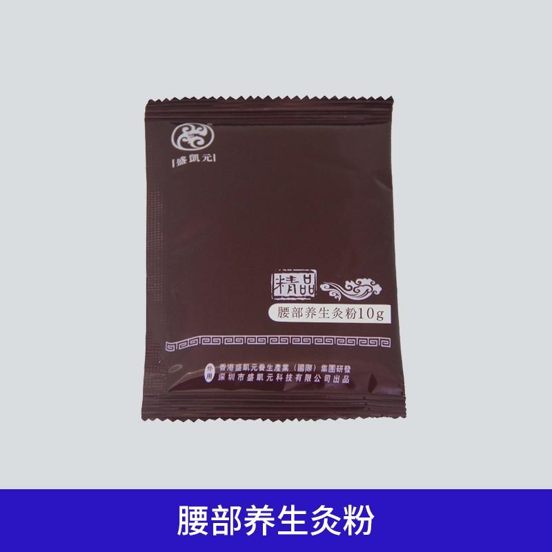 腰部养生灸粉(10g/袋)